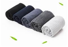Chaussettes en bambou pas cher